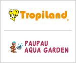 国内最大規模の熱帯魚直輸入販売店 Tropiland(トロピランド)公式サイト / 都内最大級の熱帯魚館 PAUPAU AQUA GARDEN(パウパウアクアガーデン)公式サイト